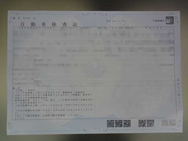 ☆ハリアーAIRS・オデッセイMQ入庫しております!!☆(伏古店)_c0161601_20421641.jpg