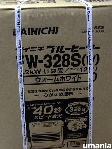 b0061004_2465258.jpg