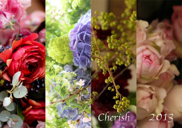 calendar 2013_b0208604_951725.jpg