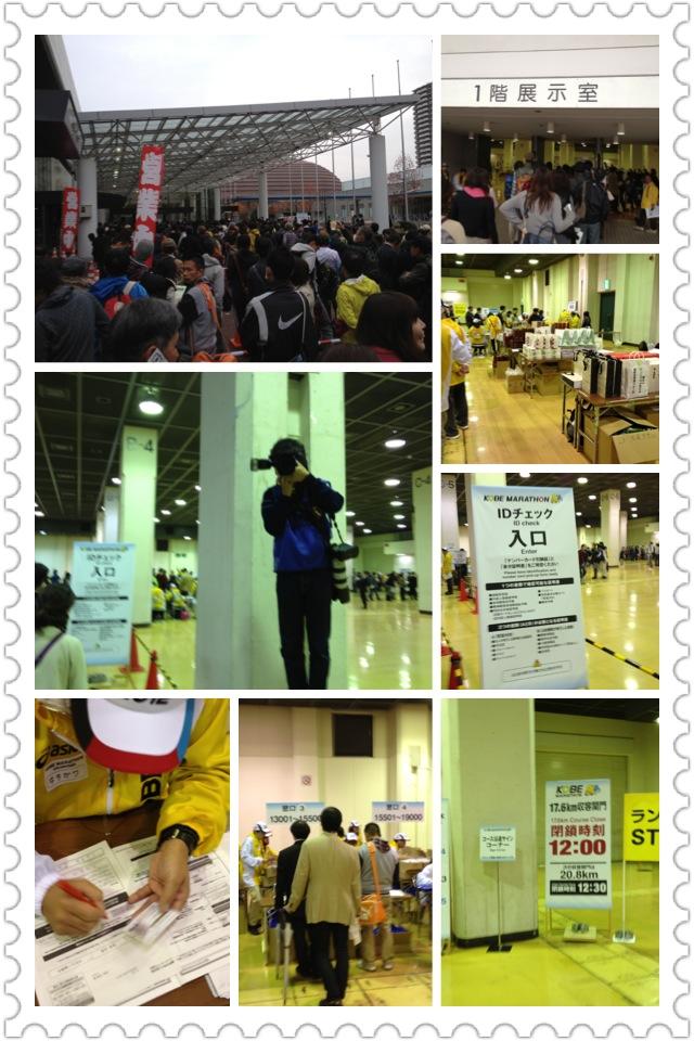 神戸マラソン2012 受付の日 と エビアンコーヒー_a0194908_036830.jpg