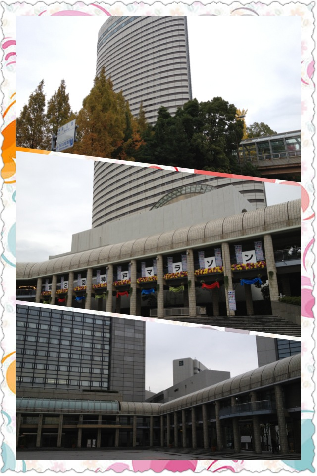 神戸マラソン2012 受付の日 と エビアンコーヒー_a0194908_0374510.jpg
