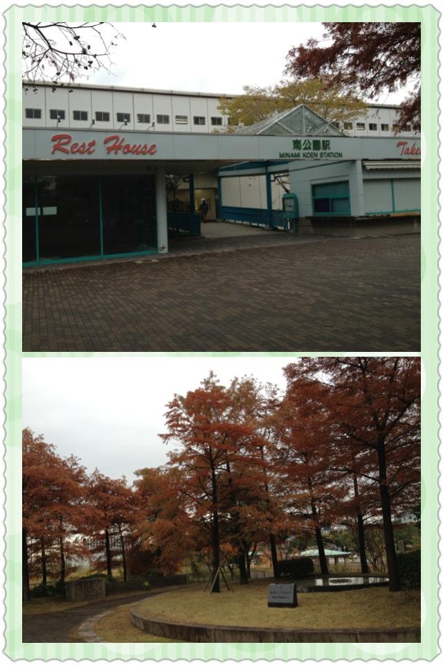 神戸マラソン2012 受付の日 と エビアンコーヒー_a0194908_038939.jpg