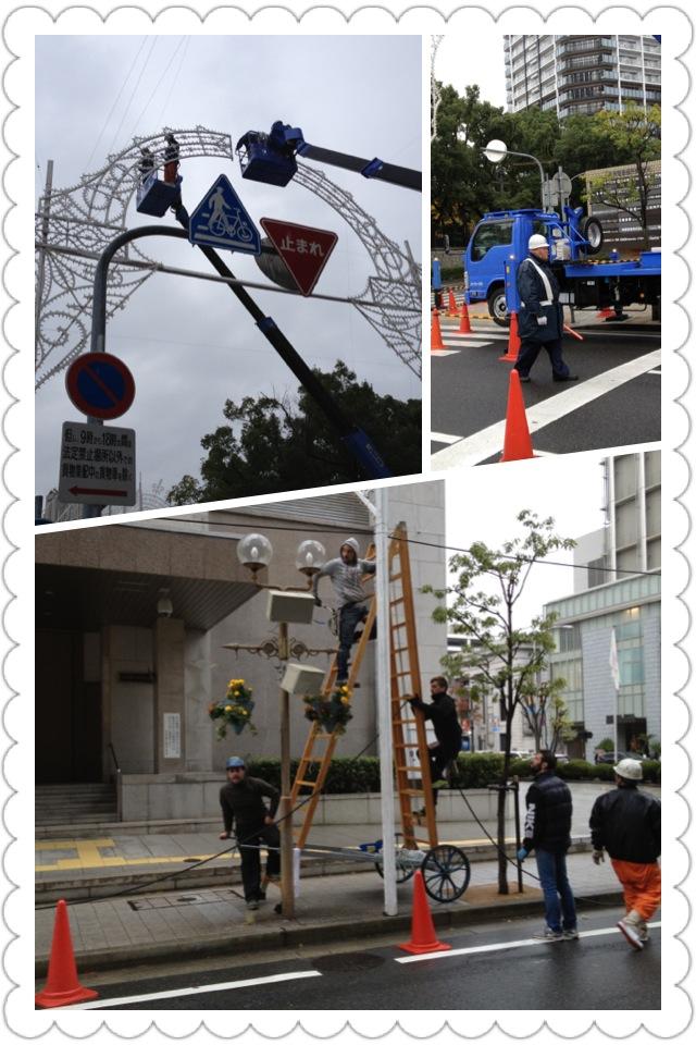 神戸マラソン2012 受付の日 と エビアンコーヒー_a0194908_041979.jpg