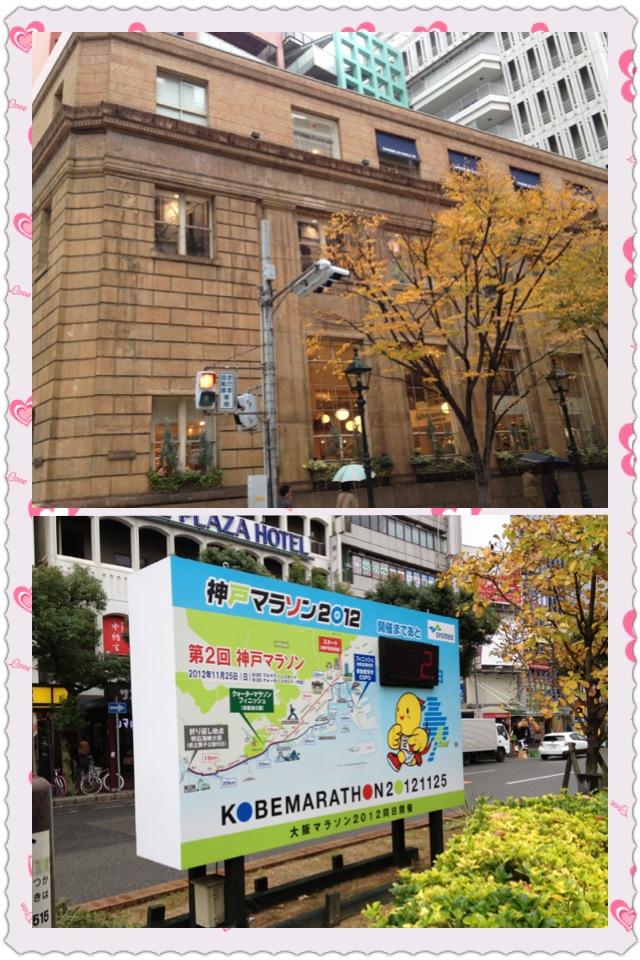 神戸マラソン2012 受付の日 と エビアンコーヒー_a0194908_0421362.jpg