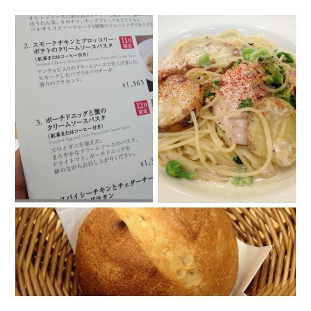 afternoon tea と 吉川カントリー_a0194908_114167.jpg