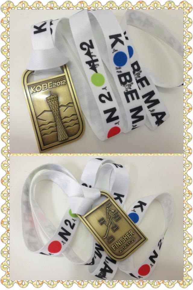 神戸マラソン2012 総括_a0194908_185517.jpg