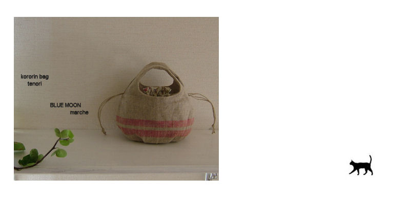 kororin bag  【 tenori 】_f0177409_11551142.jpg