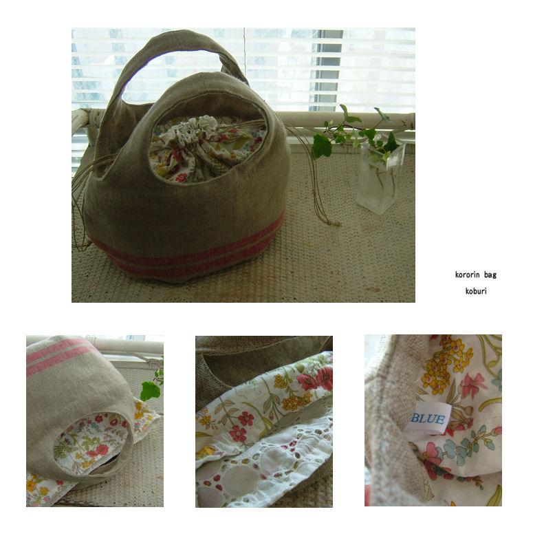 kororin bag  【 koburi 】_f0177409_20354210.jpg