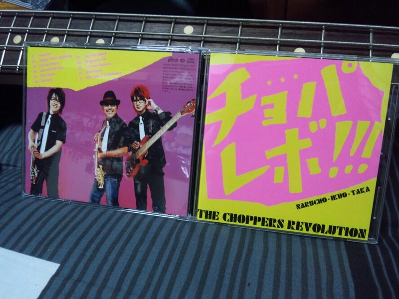 11/27 The Choppers Revolution 京都 ライブ スポート RAG_d0187917_21443376.jpg