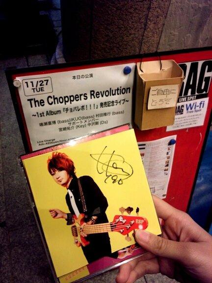 11/27 The Choppers Revolution 京都 ライブ スポート RAG_d0187917_21533770.jpg