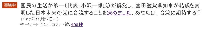 f0036720_2133189.jpg