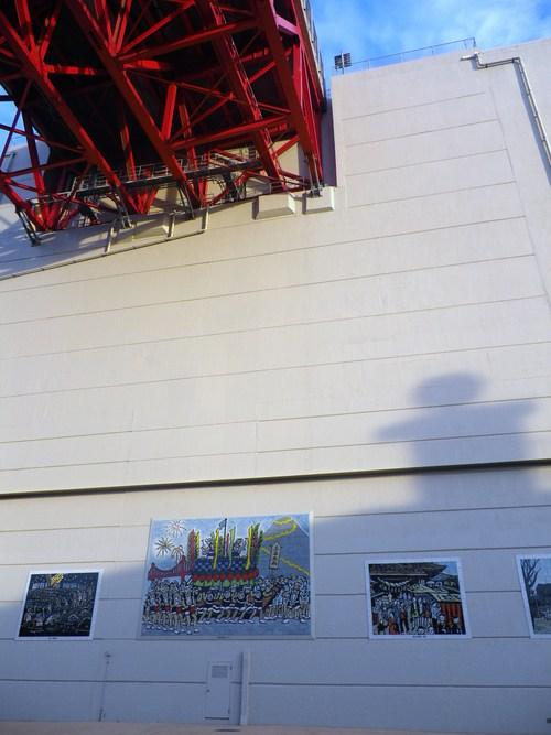 若戸大橋「きょうだい」の「きょだい」壁画♪_e0198627_1718279.jpg
