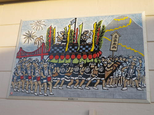 若戸大橋「きょうだい」の「きょだい」壁画♪_e0198627_17203091.jpg
