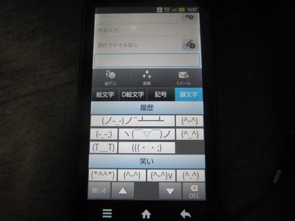 e0066135_2235465.jpg