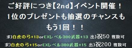 b0184437_18494910.jpg