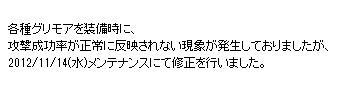 b0184437_20562492.jpg
