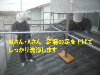 f0031037_211132.jpg