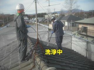 塗装前の作業_f0031037_21114376.jpg