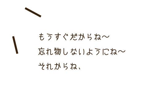 c0234739_15412865.jpg