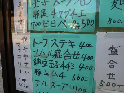 京都スナップ 「豆腐素敵」_a0037241_16474155.jpg