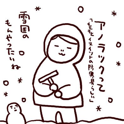 b0008241_92443.jpg