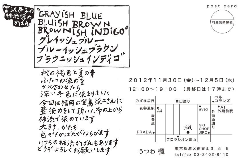 b0132442_18582573.jpg