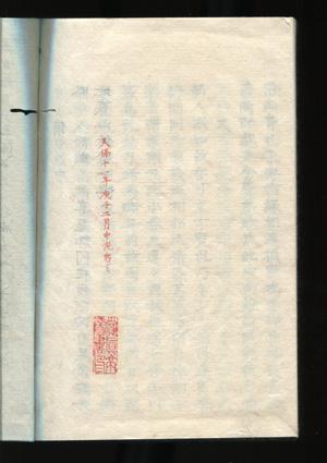 b0081843_19175287.jpg