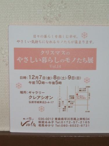 b0234545_2122123.jpg