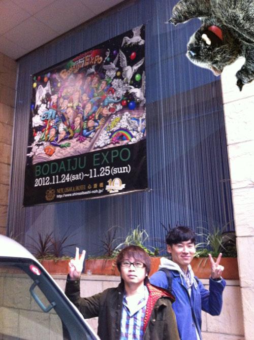 ボダイジュエキスポ終了!2012年展示終了!_a0136846_20115434.jpg