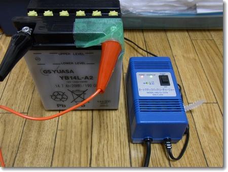 バッテリー充電器を買いました_c0147448_22162645.jpg