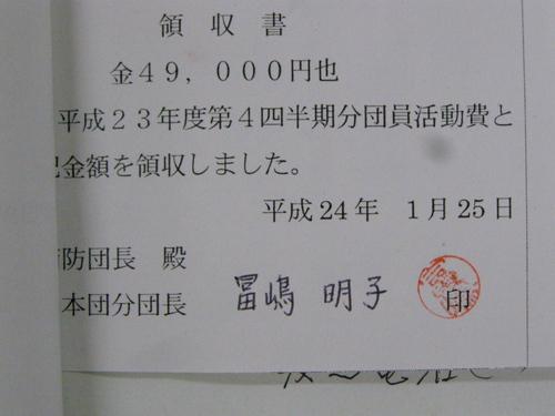 b0183351_9495874.jpg