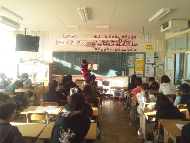 ... ある東近江市立蒲生東小学校