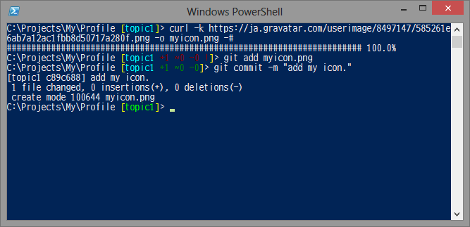 PowerShell で Git_d0079457_2259121.png