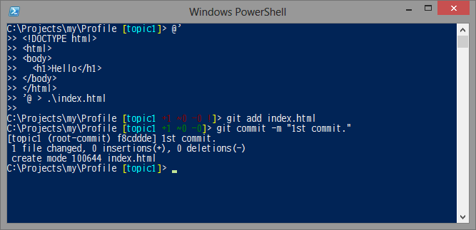 PowerShell で Git_d0079457_22591826.png