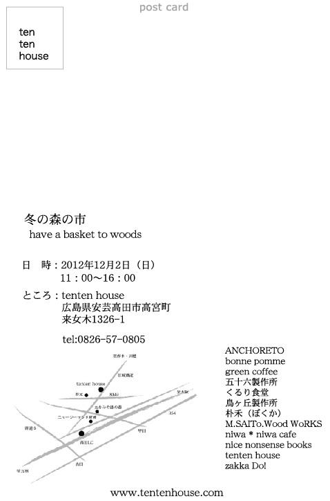 b0213758_20254927.jpg