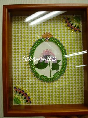 今月の中日文化センターでは・・・_c0145662_1753740.jpg