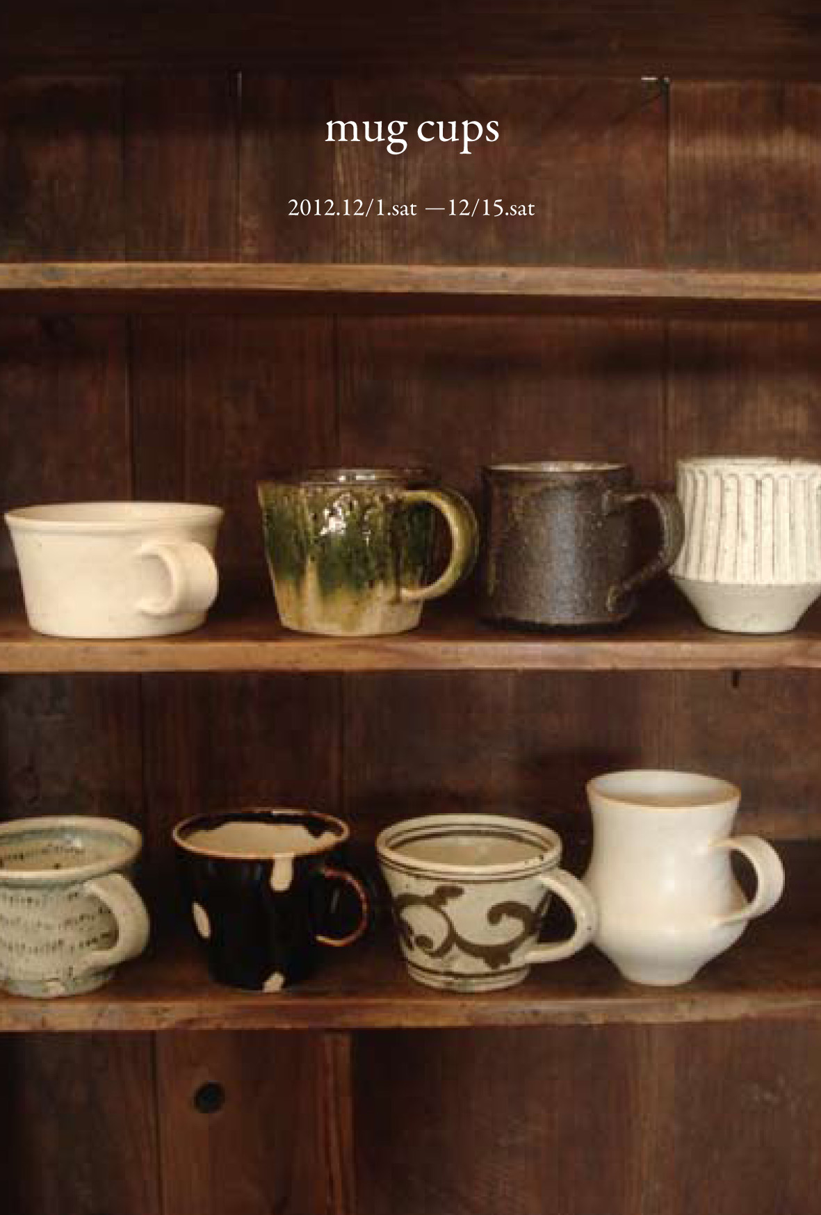 mug cups_e0199564_17424478.jpg