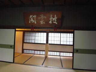 岡山・高松の旅②_a0168068_625527.jpg
