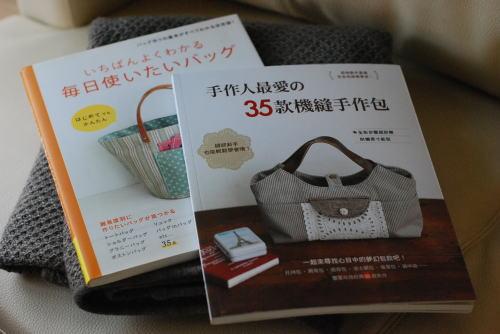 いちばんよくわかる 毎日使いたいバッグ 台湾版_d0091671_18502421.jpg