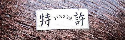f0195172_17314365.jpg