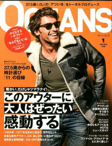 "The cover of ""OCEANS\""!!_f0020773_2123554.jpg"