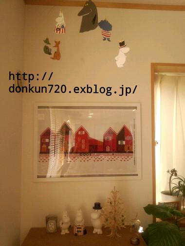 b0184675_16204337.jpg