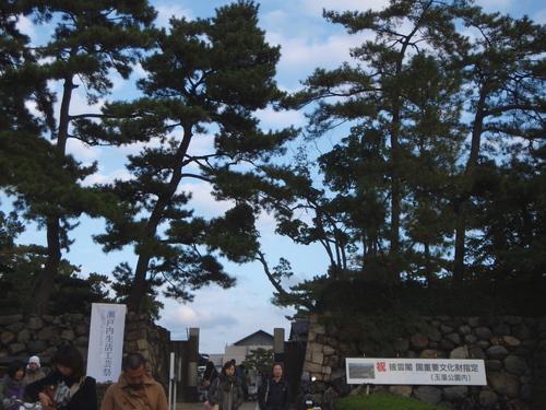 瀬戸内生活工芸祭_d0133475_15163195.jpg