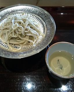 黒崎の和食「まつ山」で秋のランチ♪_c0116778_0363980.jpg