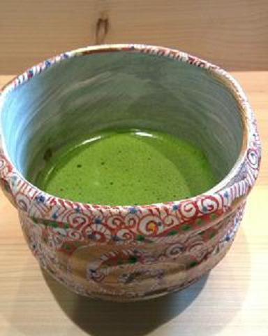 黒崎の和食「まつ山」で秋のランチ♪_c0116778_0415562.jpg