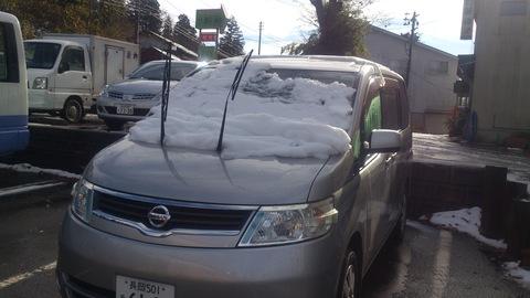 ついに初雪。_d0182179_21215169.jpg