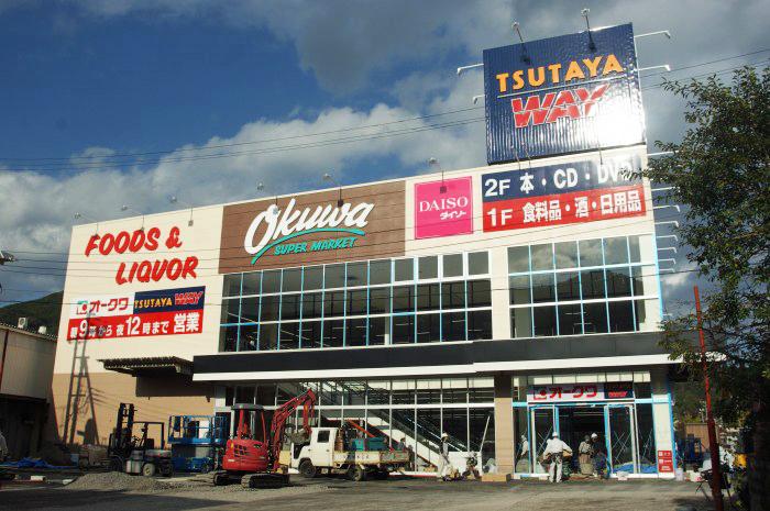 このショッピングセンター… もうすぐオープンの「新・オークワ熊野店」で...  LUZの熊野古道