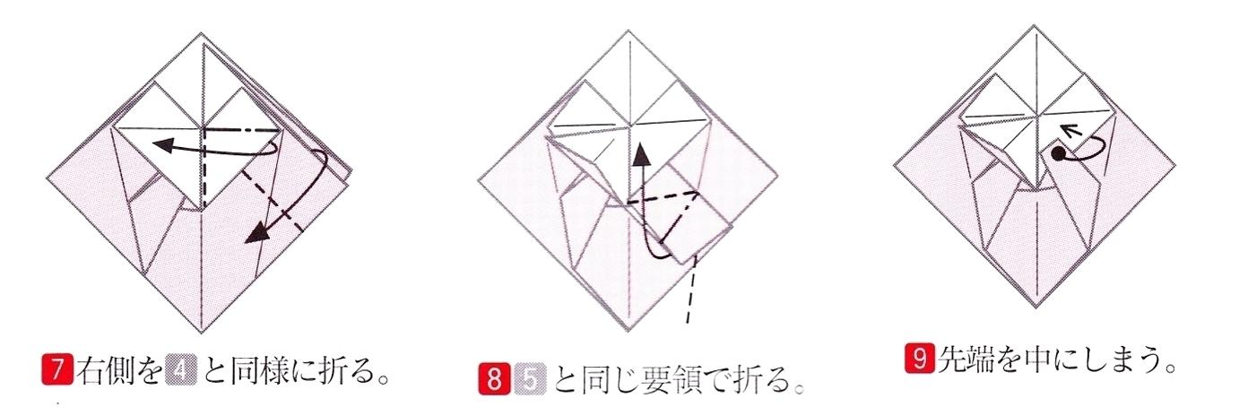 d0174983_19523828.jpg