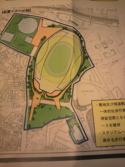 『新国立競技場』_a0075684_0531737.jpg