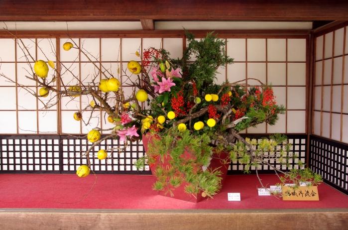 晩秋の京都 5_b0093088_1111081.jpg